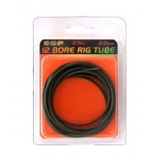 Bore rig Tube 2.5m GREEN