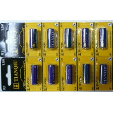 Алкална батерия