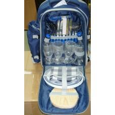 Чанта с прибори