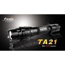 Тактически фенер ТА21 (Q5) Premium