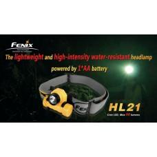 HL-21 челник 90 лумена